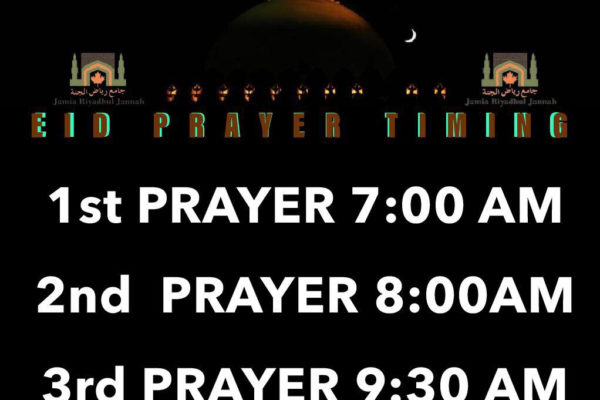 eid-timings