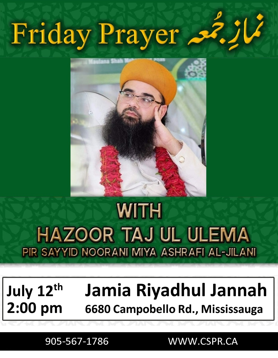 jrj-friday-prayer-flyer-copy